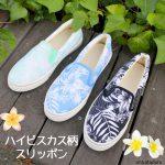 20170401_靴